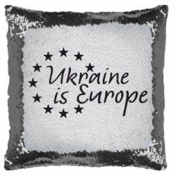 Подушка-хамелеон Ukraine in Europe