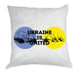 Подушка Ukraine is united - FatLine