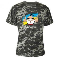 Камуфляжная футболка Ukraine kozak - FatLine