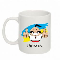 Кружка 320ml Ukraine kozak - FatLine