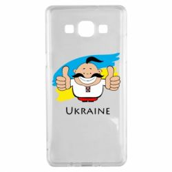 Чехол для Samsung A5 2015 Ukraine kozak