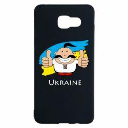 Чехол для Samsung A5 2016 Ukraine kozak