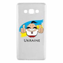 Чехол для Samsung A7 2015 Ukraine kozak