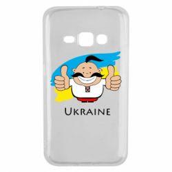 Чехол для Samsung J1 2016 Ukraine kozak