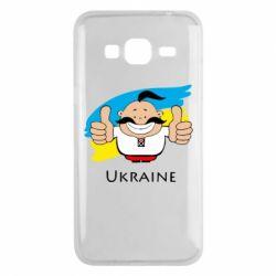 Чохол для Samsung J3 2016 Ukraine kozak