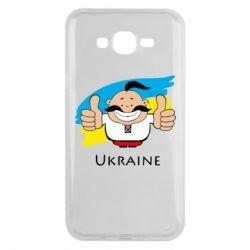 Чехол для Samsung J7 2015 Ukraine kozak