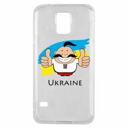 Чехол для Samsung S5 Ukraine kozak