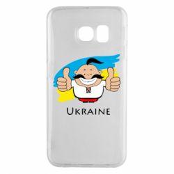 Чехол для Samsung S6 EDGE Ukraine kozak