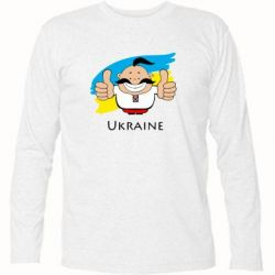 Футболка с длинным рукавом Ukraine kozak - FatLine