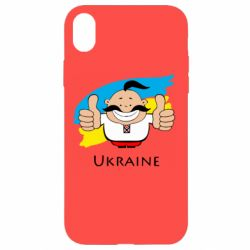 Чохол для iPhone XR Ukraine kozak