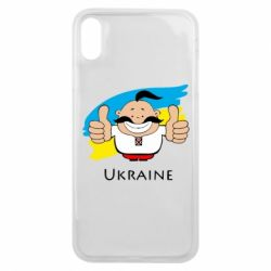 Чохол для iPhone Xs Max Ukraine kozak
