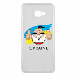 Чехол для Samsung J4 Plus 2018 Ukraine kozak