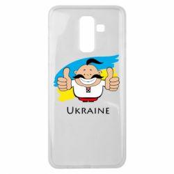 Чохол для Samsung J8 2018 Ukraine kozak