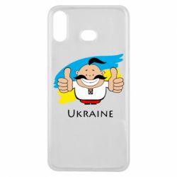 Чехол для Samsung A6s Ukraine kozak