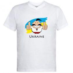 Мужская футболка  с V-образным вырезом Ukraine kozak - FatLine