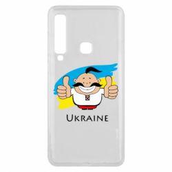 Чехол для Samsung A9 2018 Ukraine kozak