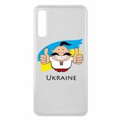 Чехол для Samsung A7 2018 Ukraine kozak