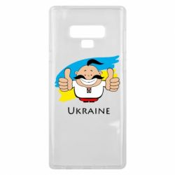 Чохол для Samsung Note 9 Ukraine kozak