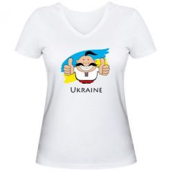 Женская футболка с V-образным вырезом Ukraine kozak - FatLine