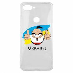 Чохол для Xiaomi Mi8 Lite Ukraine kozak