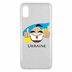 Чехол для Xiaomi Mi8 Pro Ukraine kozak