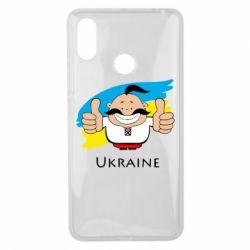 Чехол для Xiaomi Mi Max 3 Ukraine kozak