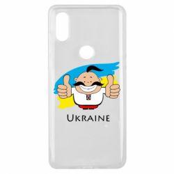 Чехол для Xiaomi Mi Mix 3 Ukraine kozak