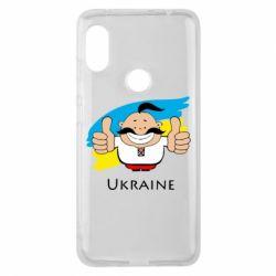 Чехол для Xiaomi Redmi Note 6 Pro Ukraine kozak