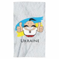 Рушник Ukraine kozak