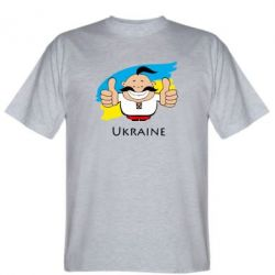 Мужская футболка Ukraine kozak - FatLine