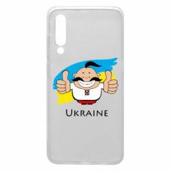 Чохол для Xiaomi Mi9 Ukraine kozak