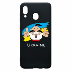 Чехол для Samsung A30 Ukraine kozak