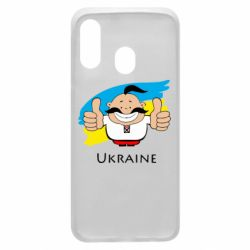 Чохол для Samsung A40 Ukraine kozak
