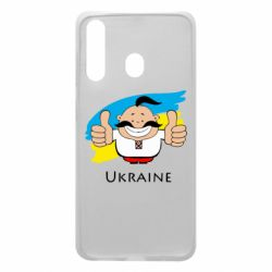 Чехол для Samsung A60 Ukraine kozak