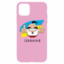 Чохол для iPhone 11 Ukraine kozak