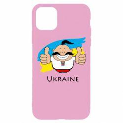 Чохол для iPhone 11 Pro Ukraine kozak