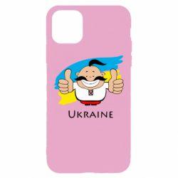 Чохол для iPhone 11 Pro Max Ukraine kozak