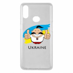 Чехол для Samsung A10s Ukraine kozak
