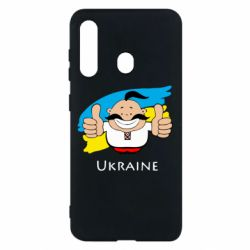Чехол для Samsung M40 Ukraine kozak
