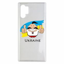 Чохол для Samsung Note 10 Plus Ukraine kozak
