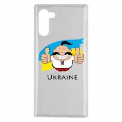 Чехол для Samsung Note 10 Ukraine kozak