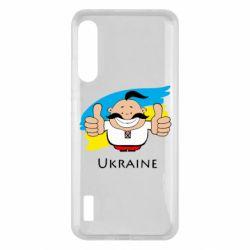 Чохол для Xiaomi Mi A3 Ukraine kozak