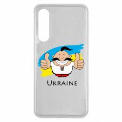 Чехол для Xiaomi Mi9 SE Ukraine kozak