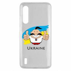 Чохол для Xiaomi Mi9 Lite Ukraine kozak