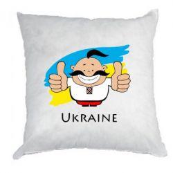 Подушка Ukraine kozak