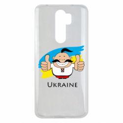 Чехол для Xiaomi Redmi Note 8 Pro Ukraine kozak