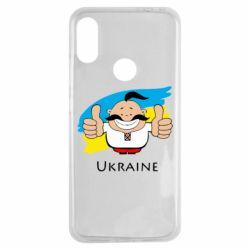 Чехол для Xiaomi Redmi Note 7 Ukraine kozak