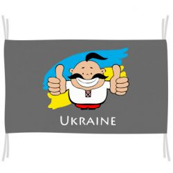 Прапор Ukraine kozak
