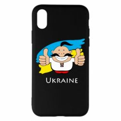 Чохол для iPhone X/Xs Ukraine kozak