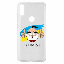 Чехол для Xiaomi Mi Play Ukraine kozak